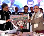 "Launch of Jagannath Mishra's book ""Bihar Badhkar Rahega"