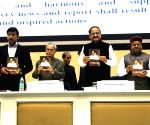 President Mukherjee launches Selected Speeches of Venkaiah Naidu