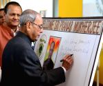 Pranab Mukherjee at an interactive session