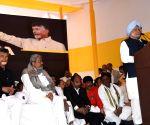 Manmohan Singh joins Andhra CM