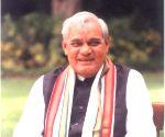 File Photos: Atal Bihari Vajpayee