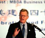 Ex-US Ambassador urges China, US to work together