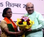 Rita Bahuguna Joshi joins BJP