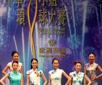GERMANY FRANKFURT MISS CHINESE PAGEANT