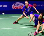 CHINA FUZHOU BADMINTON CHINA OPEN FINALS