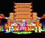 FRANCE GAILLAC CHINA LANTERN FESTIVAL