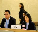 SWITZERLAND GENEVA UN CHINA HONG KONG WOMEN REPRESENTATIVE