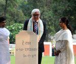 German Foreign Minister at Mahatma Gandhi Memorial