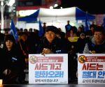 SOUTH KOREA GIMCHEON THAAD