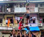 Dahi Handi Festival - rehearsal