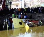 EGYPT GIZA BUS ACCIDENT