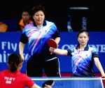 Women's team final of table tennis