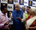 """Ek Thi Rani Asis Bhi"""" - screening"""