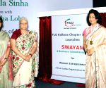 """Swayam"""" - Business Consultancy Cell for Women - launched"""