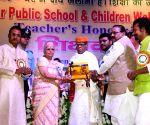 Mridula Sinha at teachers' felicitation programme