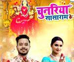 Golu Gold and Neelam Giri's Navratri track 'Chunaria Sasaram Ke' released