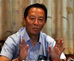 Binay Tamang's press conference