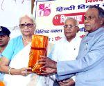 Mridula Sinha during a programme