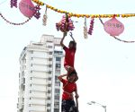 Janmashtami 2019:Pictures & Story behind the Huge Human Pyramids made during Dahi Handi