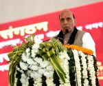 Greater Noida: Rajanth Singh lays foundation stone for Kendriya Vidalaya