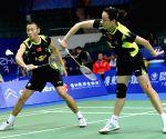 CHINA GUANGZHOU BADMINTON BWF WORLD CHAMPIONSHIPS