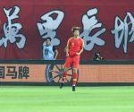 CHINA-GUANGZHOU-SOCCER-2022 FIFA WORLD CUP QUALIFIER-GROUP A-CHN VS GUM
