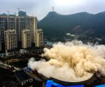 CHINA GUIZHOU GUIYANG DEMOLITION