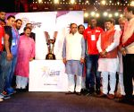 Gujarat CM Vijay Rupani unveils trophy of the 2016 Kabaddi World Cup