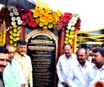 Guntur: Charya N G Ranga Agricultural University - foundtion stone laying ceremony