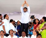 YS Jaganmohan Reddy during a party programme
