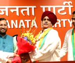 Gurjar leader Kirori Singh Bainsla and his son Vijay Singh Bainsla join BJP