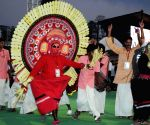 19th National Youth Festival 2015