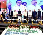 Sonowal for early revival of Indo-Bangla trade network