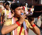 Assam Sanskriti Mahotsav - 2014