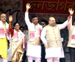 Mahajagaran Samaroh - Amit Shah