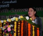 19th National Youth Festival 2015 - MC Mary Kom