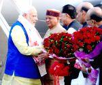 PM Modi's arrival at Guwahati