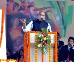 19th National Youth Festival - Rajnath Singh