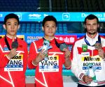 SOUTH KOREA-GWANGJU-FINA WORLD CHAMPIONSHIPS-DIVING-MEN'S 10M PLATFORM