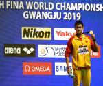 SOUTH KOREA-GWANGJU-FINA WORLD CHAMPIONSHIPS-SWIMMING-DAY 3
