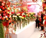 Haarlemmermeer (Netherlands): 2015 International Floriculture and Horticulture Trade Fair