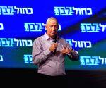 ISRAEL HAIFA BENNY GANTZ ELECTION CAMPAIGN