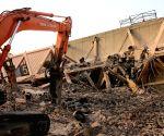 Hall of Nations demolished