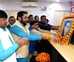 Dr B.R. Ambedkar's 64th death anniversary - HAM-S leaders pays tributes