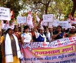 HAM demonstration against increase in crime in Bihar