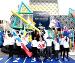 Hamilton abandons bid for 2026 Commonwealth Games