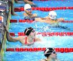 CHINA-HANGZHOU-SWIMMING-FINA-WORLD CHAMPIONSHIPS 25M-DAY 6