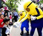 CHINA HANGZHOU ANIMATION FESTIVAL