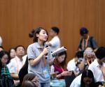 CHINA HANGZHOU G20 FINANCE PRESS CONFERENCE