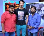 Happy Birthday movie press meet